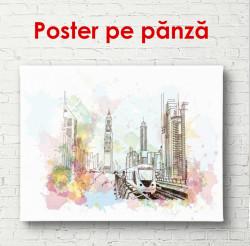 Poster, Dimineața frumoasă cu raze de soare într-un oraș