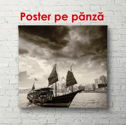 Poster, Peisaj marin alb-negru