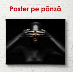 Poster, Perlă neagră