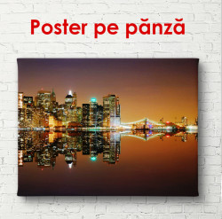 Poster, Orașul în lumina nopții