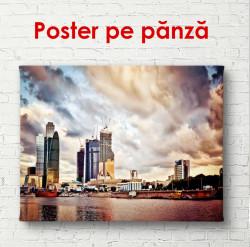 Poster, Zori într-un oraș frumos