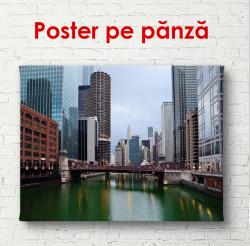 Poster, Orașul pe apă