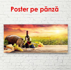 Poster, Vinul în zori