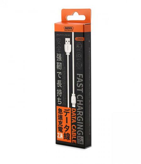 Cablu de incarcare USB to Lightning, 100 cm, Alb