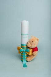 Trusou botez complet Winnie the Pooh turcoaz