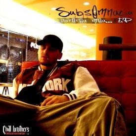 Parerea mea 2007 [Album oficial]