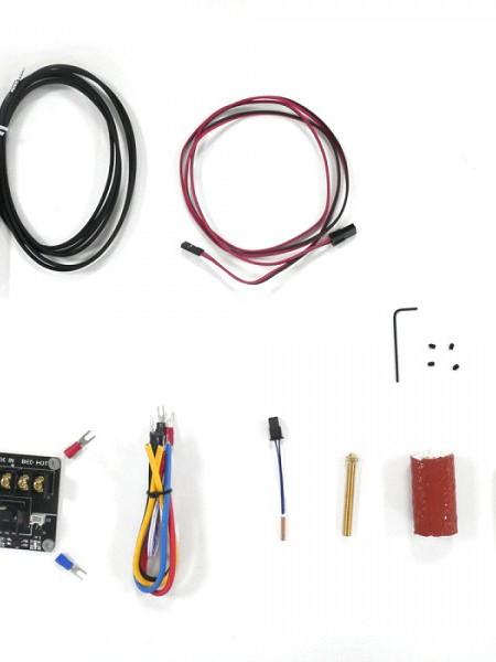 Kit upgrade E3D SuperVolcano