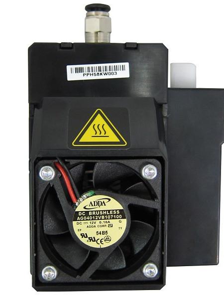 Cap termic (hotend) cu duză de alamă pentru imprimante XYZprinting