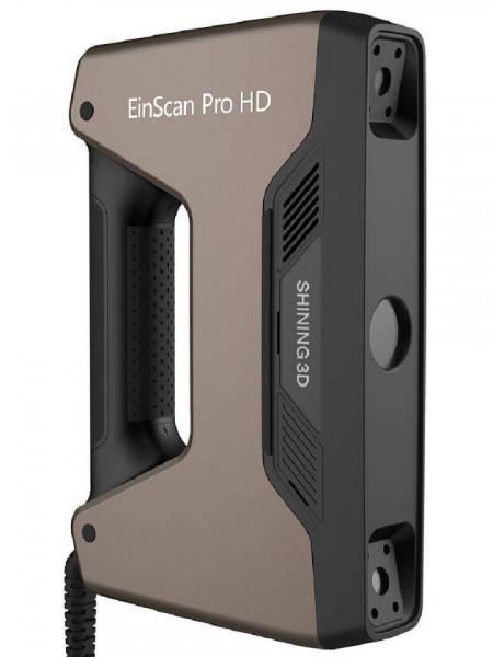 Shining 3D EinScan-ProHD RED Bundle