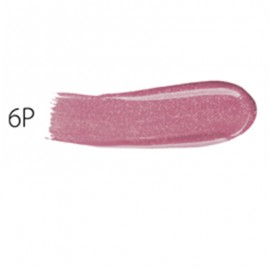 Poze Lip Gloss sidef Revers Chantall
