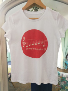 T-Shirt (Her) Romanian Anthem (only in Romanian language)