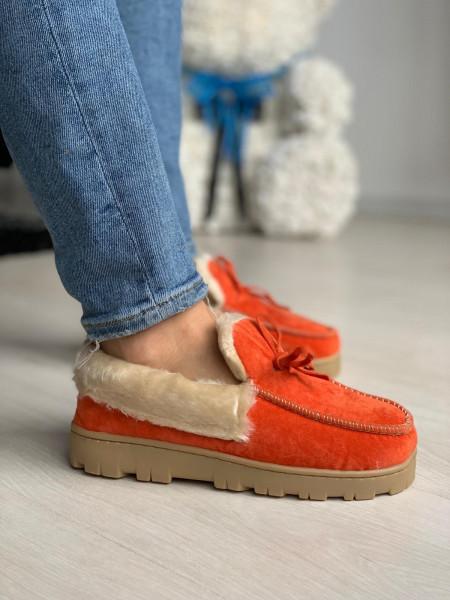 Botoșei cod: 5005 Orange