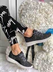 Adidas Cod: YZY GREY
