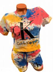 Compleu Dama Cod: CK Yellow