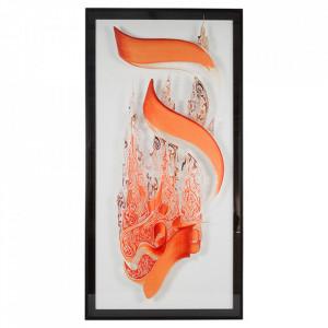 Tablou multicolor din lemn de brad si MDF 62x122 cm Orange Letter Santiago Pons