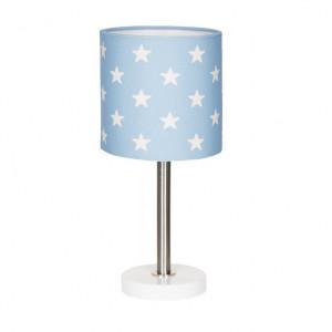 Veioza albastra din textil si inox 35 cm Stars Livone