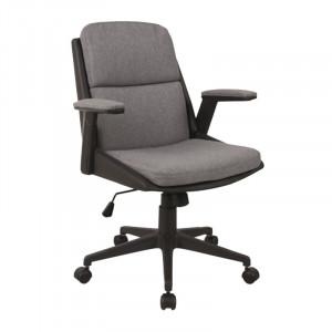 Scaun birou gri/negru ajustabil din piele ecologica si metal Obroto Signal Meble