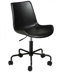 Scaun birou ajustabil negru din piele Hype Black Dan Form