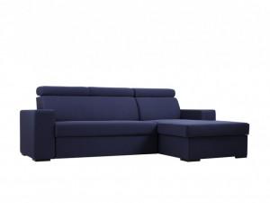 Canapea extensibila albastra din poliester si lemn cu colt 250 cm Atlantica L Inky Custom Form