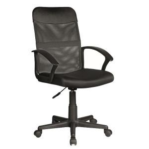 Scaun birou negru ajustabil din textil si plastic Obaka Signal Meble