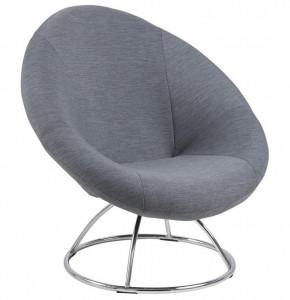 Scaun lounge gri/argintiu din poliester si metal Garcia Grey Actona Company