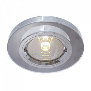 Spot argintiu din metal si sticla GU10 Modern Maytoni