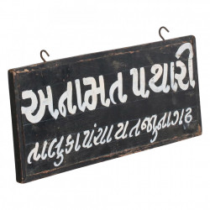 Decoratiune din lemn pentru perete 16x37 cm Gudur Raw Materials