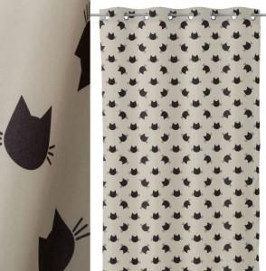 Draperie gri/negru din poliester 135x260 cm Cats Unimasa