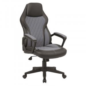 Scaun birou gri/negru ajustabil din piele ecologica si metal Medina Signal Meble