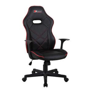 Scaun birou negru/rosu ajustabil din piele Boxter Signal Meble