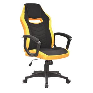 Scaun birou ajustabil negru/galben din textil si plastic Maroc Signal Meble