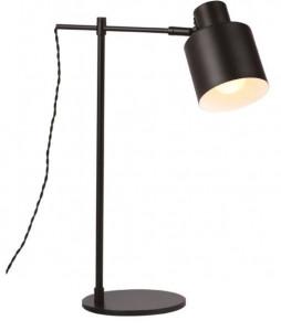 Lampa birou neagra din metal Black Ale Maxlight