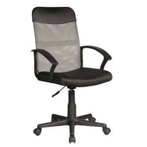 Scaun birou negru/gri ajustabil din textil si plastic Amina Signal Meble
