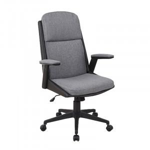 Scaun birou gri/negru ajustabil din piele ecologica si metal Dobro Signal Meble