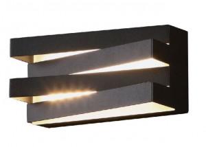 Aplica neagra din metal Araxa Maxlight