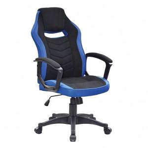 Scaun birou ajustabil negru/albastru din textil si plastic Maroc Signal Meble
