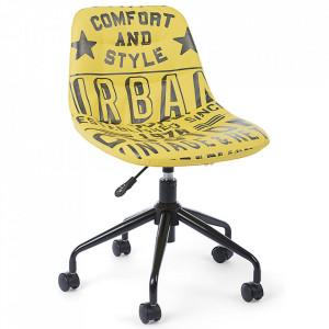 Scaun birou ajustabil rotativ galben din piele si otel Brand Comfort Bizzotto