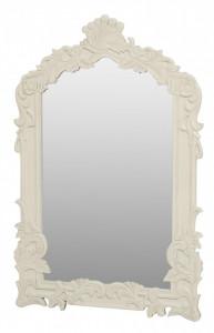 Oglinda din lemn de plop si MDF 57x88 cm Savona Livin Hill