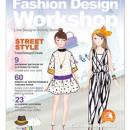"Carte creativa Stickn Little Designer Activity book - Street Style"""