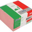 "Cub notes autoadeziv 70 x 70 mm, 400 file, Stickn Italy - alb"""