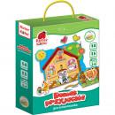 Joc educativ de cusut Casuta Prieteniei Roter Kafer RK1040-02