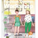 """Carte creativa Stickn Little Designer Activity book - Fruit Party"""""""