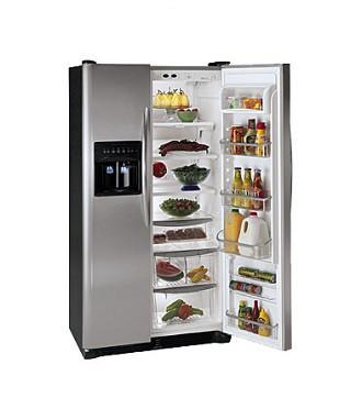 Piese si accesorii frigider