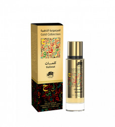 Parfüm Al Fares - Kalimat
