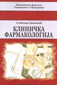 Slika Klinicka Farmakologija Jankovic Slobodan