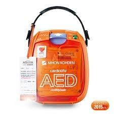 Slika AED -3100 Nihon Kohden eksterni defibrilator