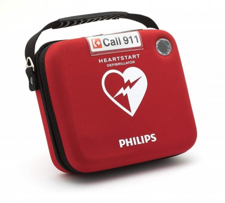 Philips Heart Start AED Defibrilator images