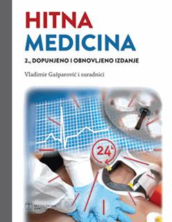 Slika Hitna medicina, 2. dopunjeno i obnovljeno izdanje