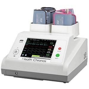 Slika Health Cronos TM-2772,Blood pressure pulse wave test device , Testiranje pulsnog talasa krvnog pritiskam