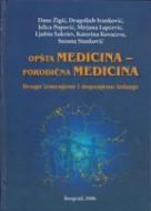Opsta medicina- PORODIČNA MEDICINA, TOM 1 I 2, SRPSKO LEKARSKO DRUSTVO